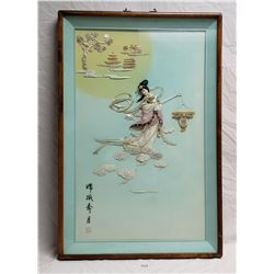 Vintage Mother of Pearl Framed Asian Picture in Relief