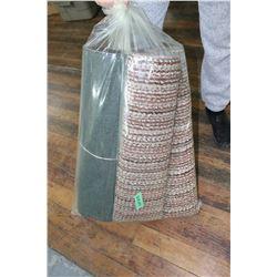 Bag of 4 Carpet Runners