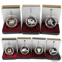 1981-1988 Canada Proof Silver Dollar Collection. You will receive 1981, 1982, 1983, 1985, 1986, 1987
