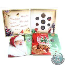 RCM Issue: 2004, 2007 & 2008 Holiday Gift Sets. 3 sets.
