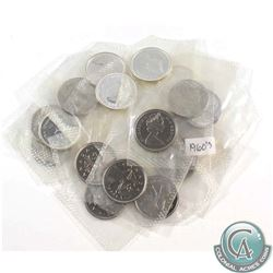 Lot of Canada 25-cent Sealed in Plastic Cut from Proof Like Sets. You will receive 1964, 5x 1966, 5x