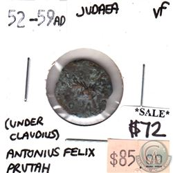 Judaea 52-59 AD Antonius Felix Prutah Under Claudius Very Fine