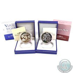 2003 France 1.5 Euro Sale of Louisiana to the US & 2007 France 1.5 Euro Vauban Silver Proof Coins. 2