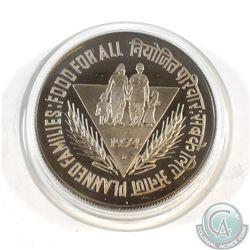 """1974 India 10 Rupees Silver Coin - """"Planned Families Food for All"""" coin. Diameter 39 mm"""