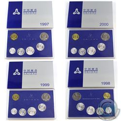 China; 1997, 1998, 1999, 2000 Official 6-coin Mint set Collection issued by the People's Bank of Chi