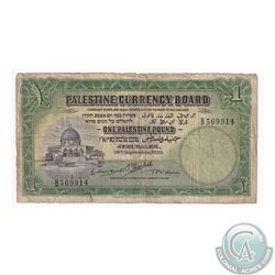 Palestine 1929 One Pound Banknote dated 30th of September. Serial # B569914 (Pick #7b) *RARE*