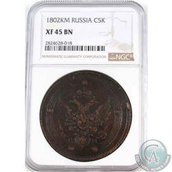 Russia 1802KM Copper 5 Kopeks NGC Certified XF-45 BN