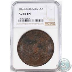 Russia 1803EM Copper 5 Kopeks NGC Certified AU-55 BN