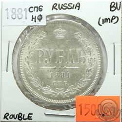 Russia 1881 Rouble Brilliant Uncirculated (Impaired)