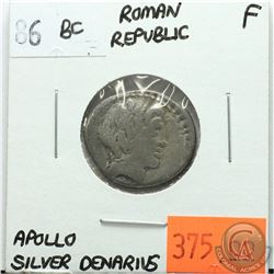 Rome Republic 86 BC Silver Denarius; Apollo; F; Reverse - 'Jupiter in Quadriga'