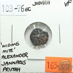 Judea 103-76 BC Prutah; Alexander Jannaeus; 'Widows Mite'; VF