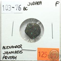 Judea 103-76 BC Prutah; Alexander Jannaeus; F