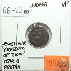 Judea 66-70 AD Prutah; Jewish War 'Freedom of Zion' Year 2; VF