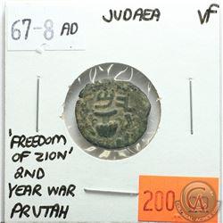 Judea 67-68 AD Prutah; 'Freedom of Zion' 2nd Year War; VF