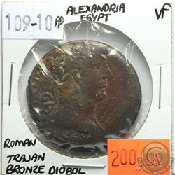 Alexandria Egypt 109-110 AD Bronze Diobol; Trajan; Roman; VF; Reverse - 'Trajan in Triumphal Quadrig