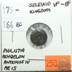 Seleucid Kingdom 175-164 BC; AE 15; Philistia; Ashqelon; Antiochos IV; VF-EF; Reverse - 'Antiochos I
