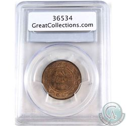 1-cent 1859 Narrow 9 PCGS Certified MS-64 RB. Coin contains a soft red glow throughout with strong s