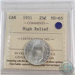 25-cent 1951 High Relief ICCS Certified MS-65