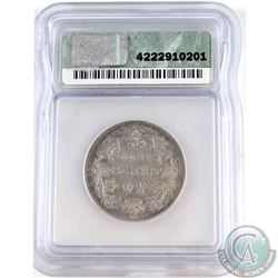 50-cent 1890H ICG Certified VF-35 *Key Date* A nice example of a Highly sought after date, the coin