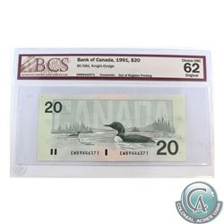 BC-58 Error 1991 Bank of Canada $20 'Out of Register Printing' S/N: EWB9446371. BCS Certified Choice