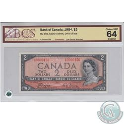 BC-30a 1954 Bank of Canada Devil's Face, Low Serial Number, $2, Coyne-Towers, S/N: A/B0000156. BCS C