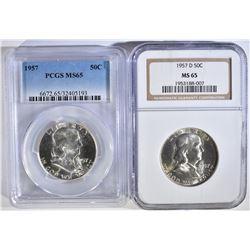 1957 & 57-D FRANKLIN HALF DOLLARS: