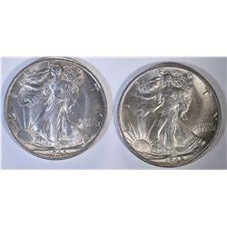 2 - 1945-S WALKING LIBERTY HALF DOLLARS