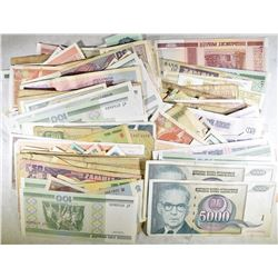 OVER 200 RANDOMLY SELECTED Pcs FOREIGN CURRENCY