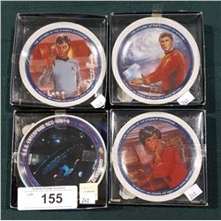 THREE STAR TREK MINI PLATE W/EASEL COLLECTOR PLATES DATED 1191 & 1993
