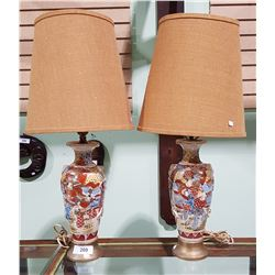 PAIR OF VINTAGE SATSUMA STYLE TABLE LAMPS