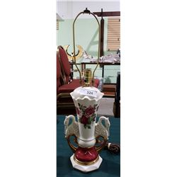 VINTAGE PORCELAIN TABLE LAMP WITH SWAN HANDLES