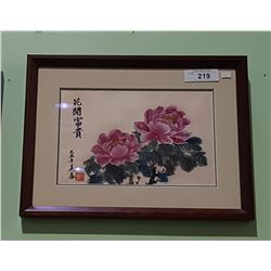FRAMED ASIAN WATERCOLOUR OF PEONIES SIGNED