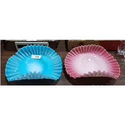 TWO VINTAGE FLUTED ART GLASS BOWLS