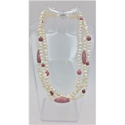 ROSS SIMON CULTURED FRESHWATER PEARL NECKLACE.