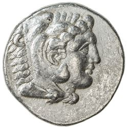 ARADOS: after 59 BC, AR tetradrachm (17.16g). F-VF