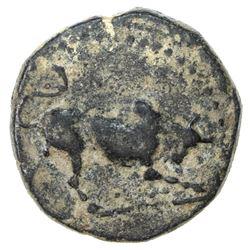 CILICIA: Philopator, circa 20 BC-17 AD., AE chalkous (1.82g). F-VF