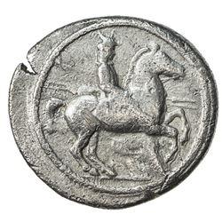 MACEDONIAN KINGDOM: Perdikkas II, 454-413 BC, AR heavy tetrobol (2.46g), Sardis. F-VF