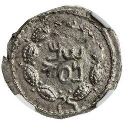 ANCIENT JUDEA: Bar Kokhba Revolt, 132-135, AR zuz (3.26g), ND (Year 3, 134/135 AD). NGC AU