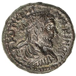 ROMAN EMPIRE: Macrinus, 217-218 AD, AE 25 (9.53g), ND. VF-EF