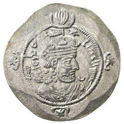 SASANIAN KINGDOM: Kavad II, 628, AR drachm (4.11g), AYLAN (Hulwan), year 2. EF