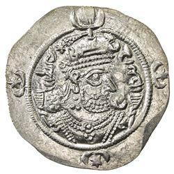 SASANIAN KINGDOM: Kavad II, 628, AR drachm (4.23g), AYLAN (Hulwan), year 2. EF