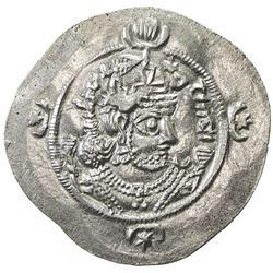 SASANIAN KINGDOM: Kavad II, 628, AR drachm (4.12g), AHM (Hamadan), year 2. EF