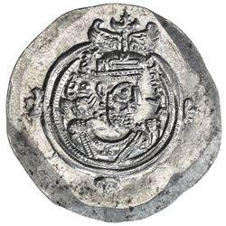 SASANIAN KINGDOM: Hormizd V (or VI), 631-632, AR drachm (4.10g), AYLAN (Hulwan), year 2. EF-AU