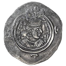 SASANIAN KINGDOM: Khusro III, 631-633, AR drachm (4.01g), WYHC (the Court mint), year 2. VF