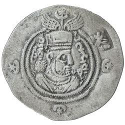 SASANIAN KINGDOM: Yazdigerd III, 632-651, AR drachm (3.51g), AHM (Hamadan), year 6. VF