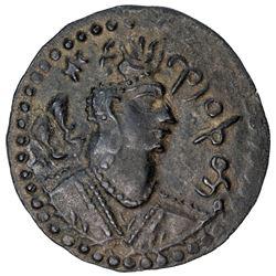 HUNNIC: Sri Shahi, ca. 475-570, BI drachm (3.40g). VF-EF