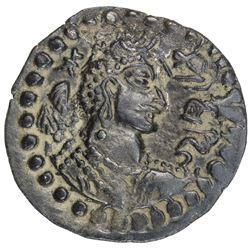 HUNNIC: Sri Shahi, 6th century, BI drachm (2.54g). EF