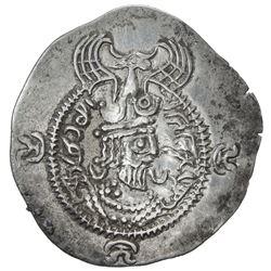 TOKHARISTAN: Yabghus of Baktria, 6th century, AR drachm (3.92g). VF-EF