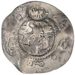 NORTHERN TOKHARISTAN: Kobadien, 6th century, AR drachm (2.73g). VF