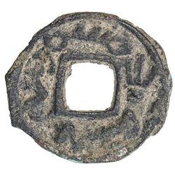 SEMIRECH'E: Tukhus, 8th century, AE cash (2.28g). VF